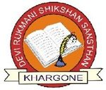 DEVI RUKMANI SHIKSHA TRAINING INSTITUTE