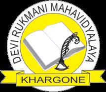 Devi Rukmani Mahavidyalaya(B.Ed.)